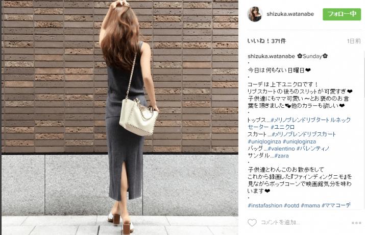 shizuka watanabeさん  shizuka.watanabe  • Instagram写真と動画