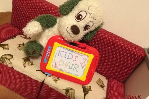 幼児用の椅子をDIY!牛乳パックで作る、おしゃれなキッズソファー