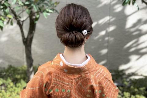 【着物・自分でできるヘアアレンジ】ギブソンタックヘアアレンジ ミディアム編