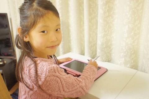 【PR】入学前に【スマイルゼミ】のタブレット学習をやっていて良かった理由とは?小1ママの体験談