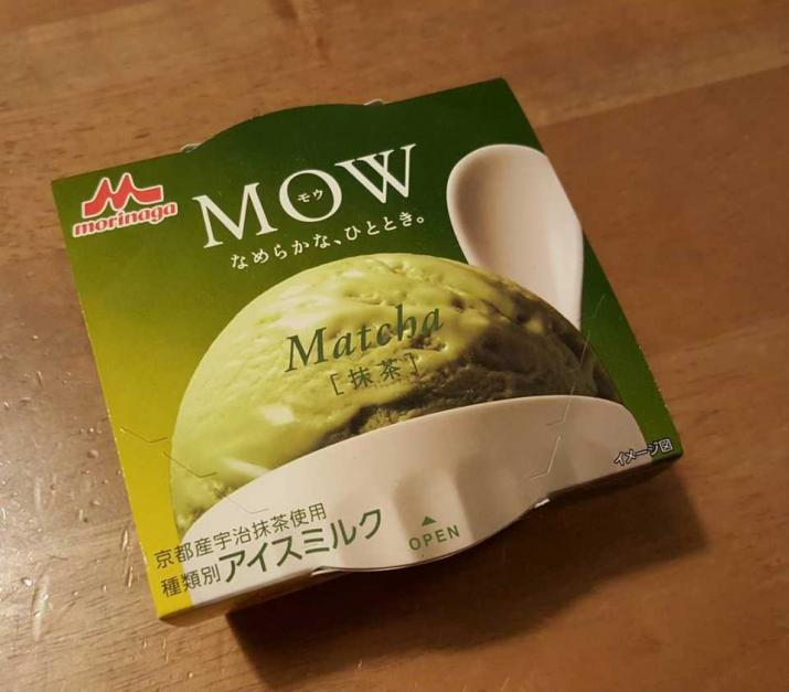 130円(税別)