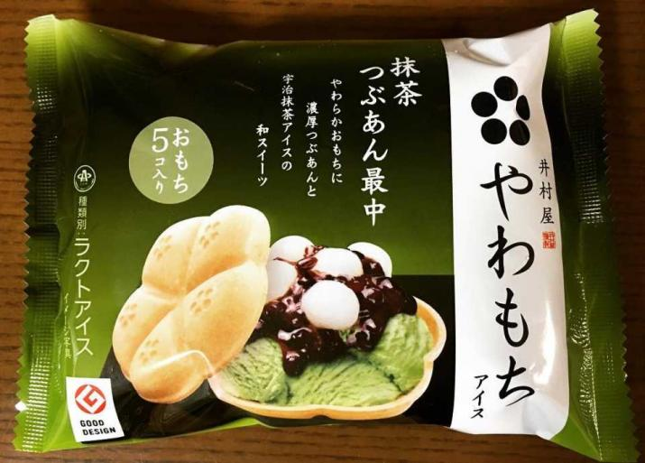 130円(税込)