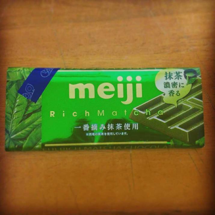 200円(税抜)