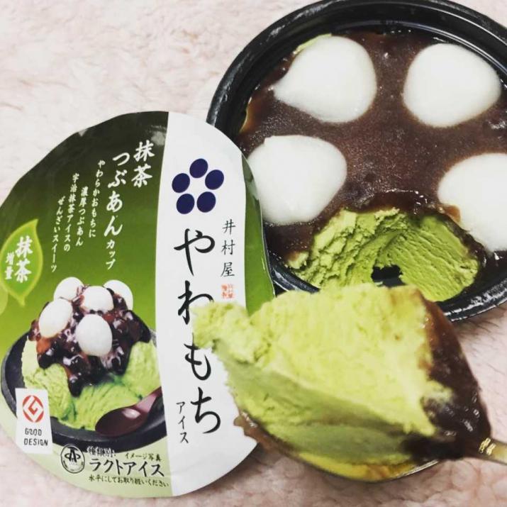 130円(税抜)