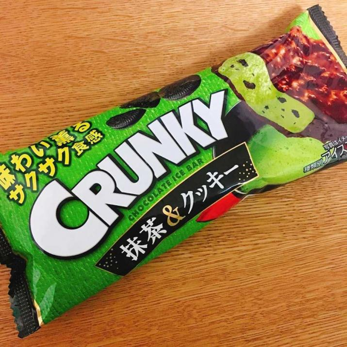140円(税込)