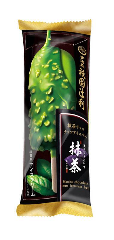 292円(税込)