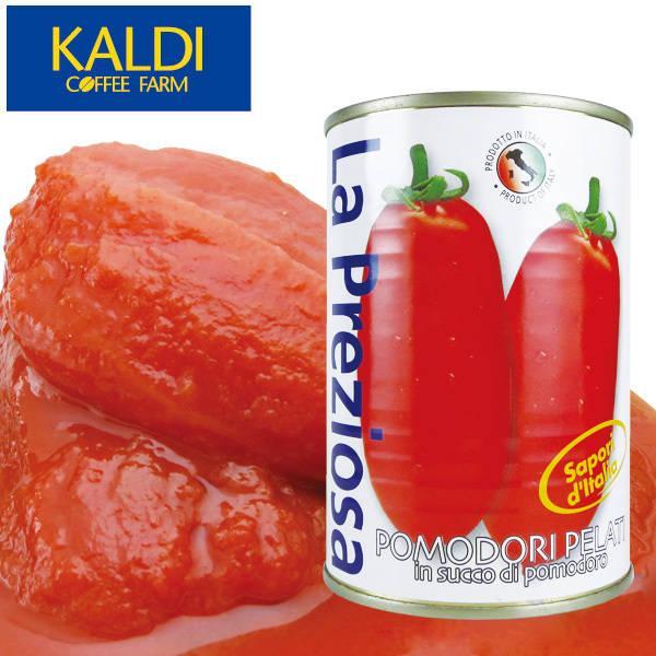 ラ・プレッツィオーザ ホールトマト缶 400g【賞味期限:2017/12/31】