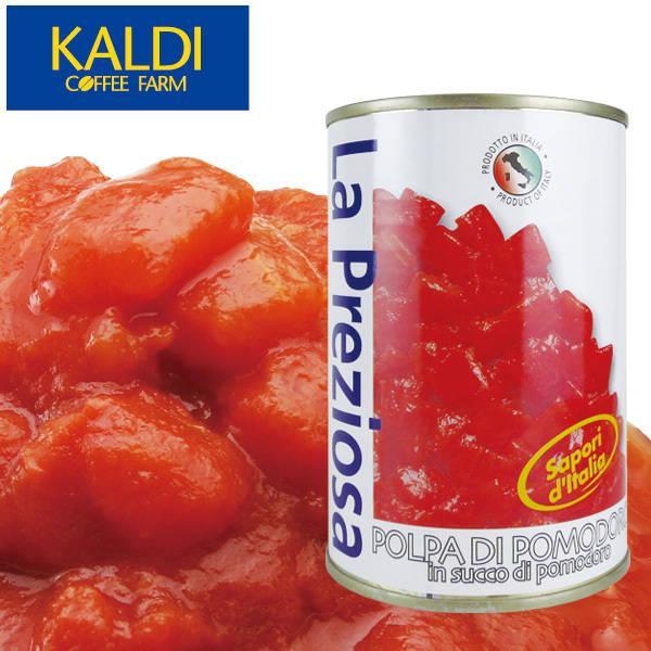ラ・プレッツィオーザ ダイストマト缶 400g 【賞味期限:2019/9/30】