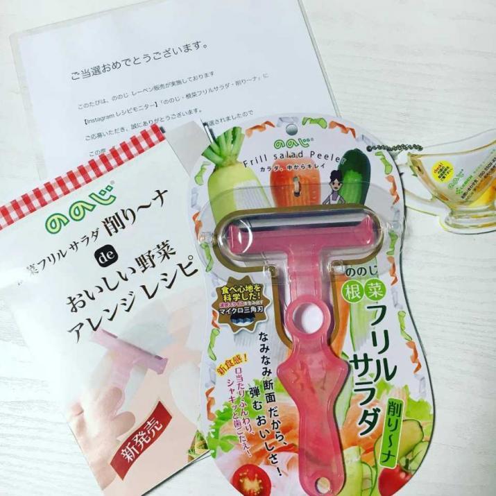 1,296円(税込)