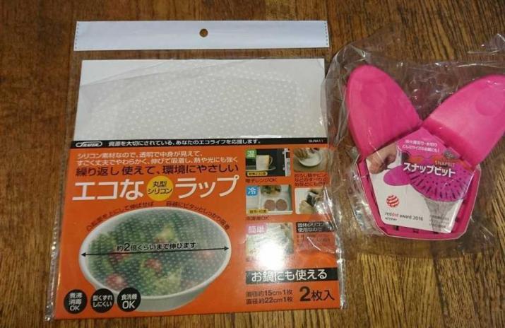 950円(税込)