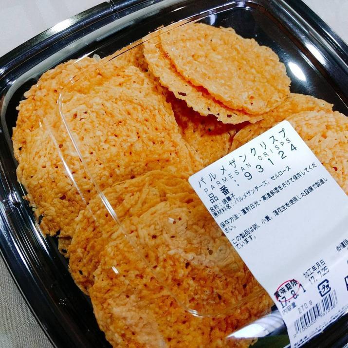899円(税込)