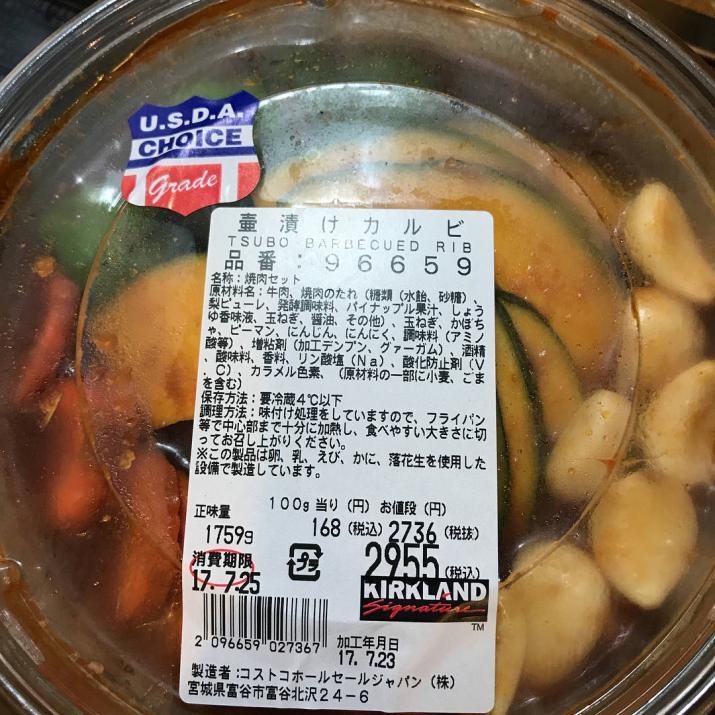 168円/100g(税込)