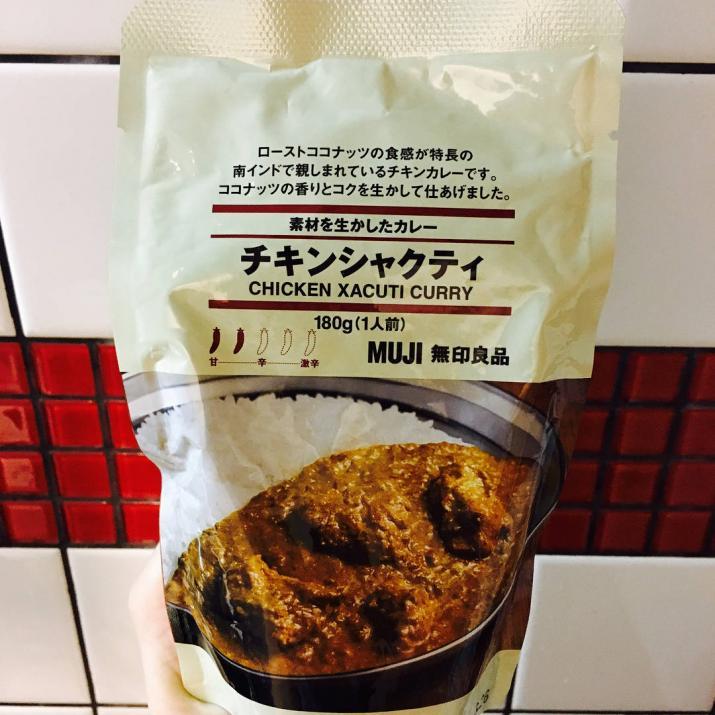 350円(税込)