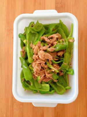 無限野菜レシピ