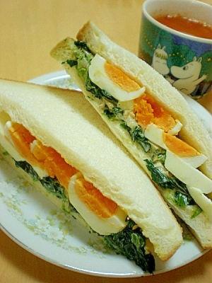 おうちでできるスタバ風レシピ