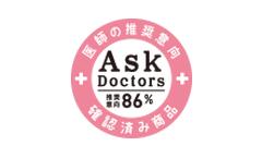 医師の確認済み商品