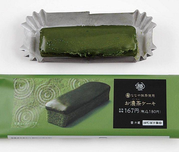 180円(税込)