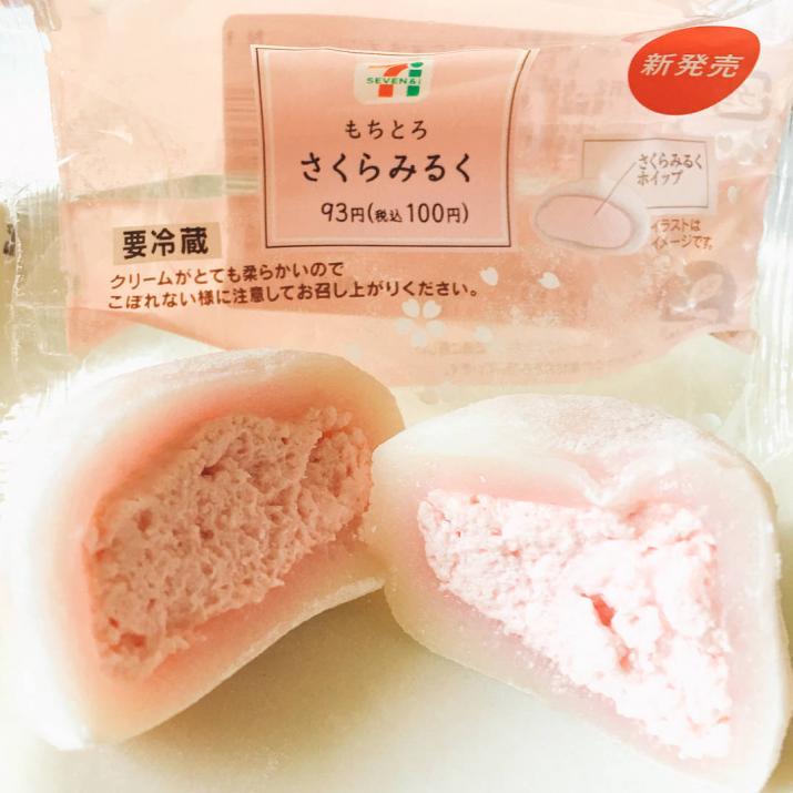 100円(税込)