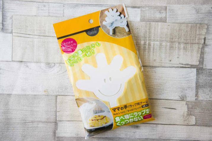 537円(税込)